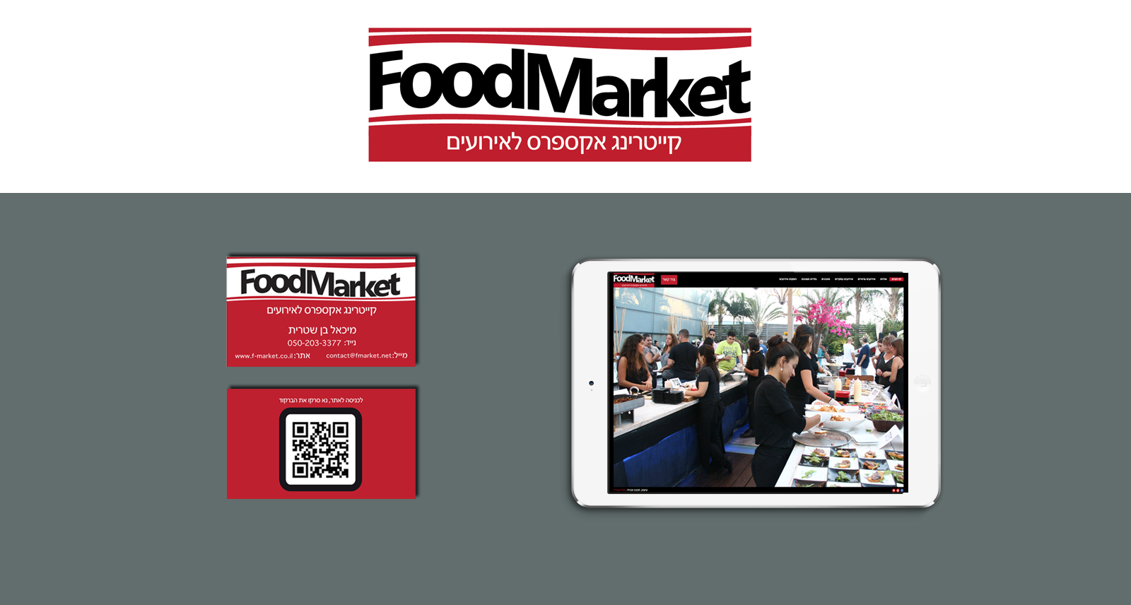 Branding-Identity-Mock-Up_foodmarket