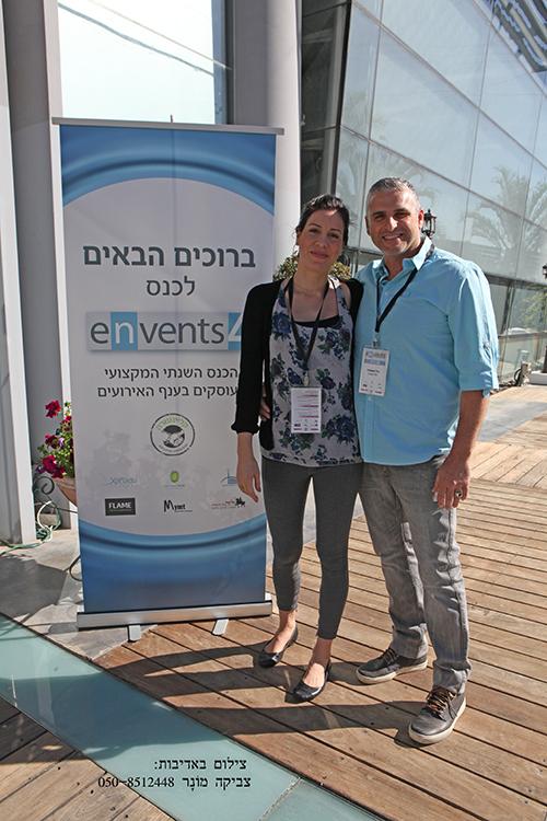 ענף האירועים בישראל- גיל ועפרה אשכנזי