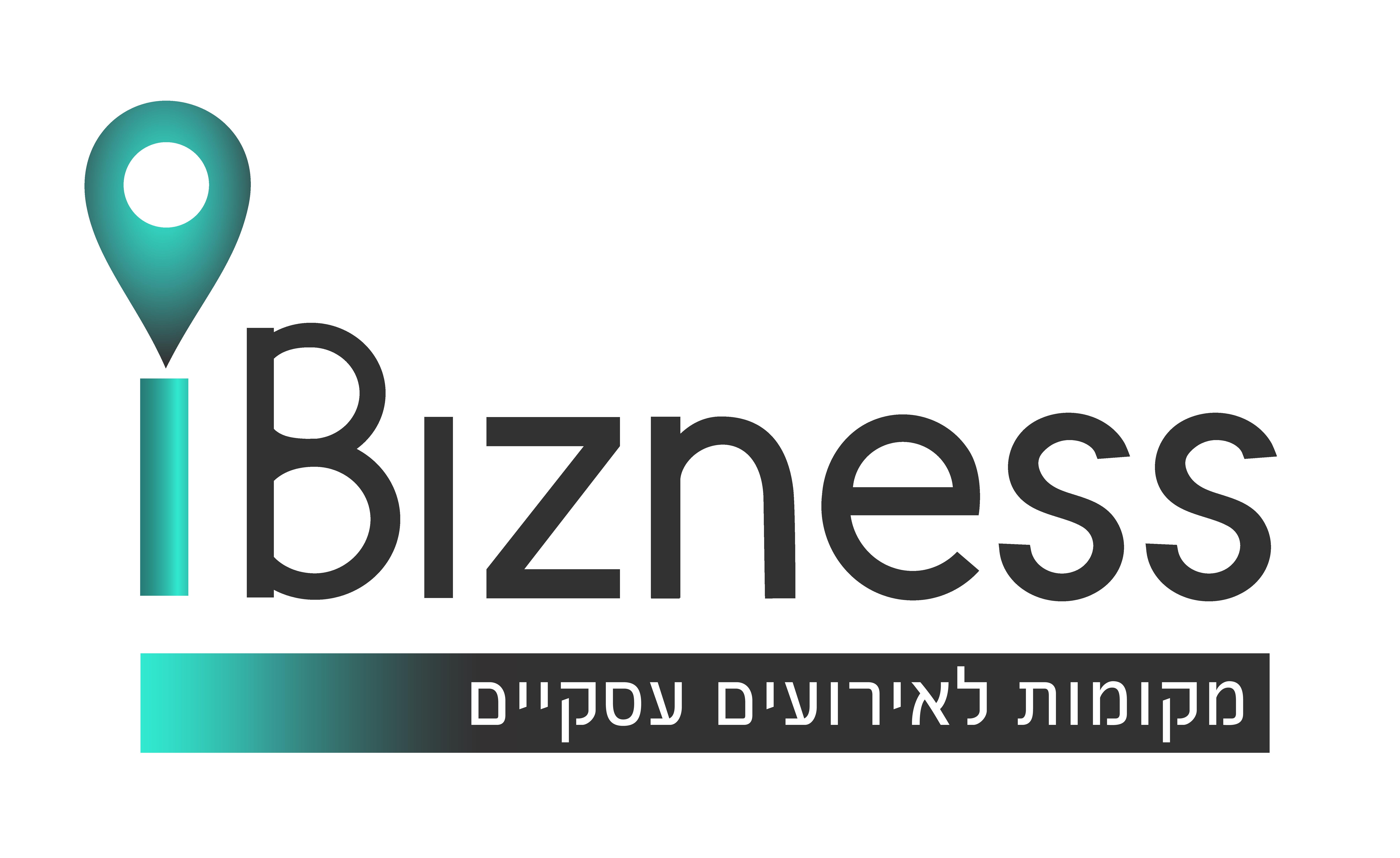 Logo-IBizness